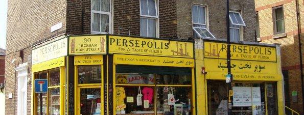 Persepolis Restaurant London