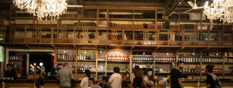 El Siglo Mercantic - things to do in Barcelona
