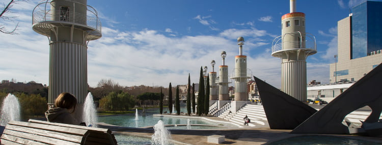 Parc Industrial - things to do in Barcelona