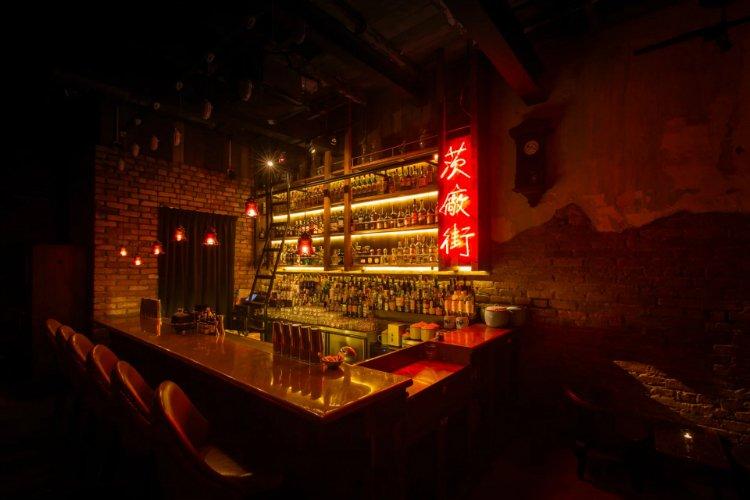 Ps150 bar - visit Kuala Lumpur