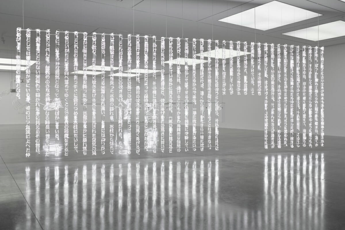 Cerith Wyn Evans exhibition
